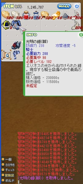 e0122495_12442249.jpg