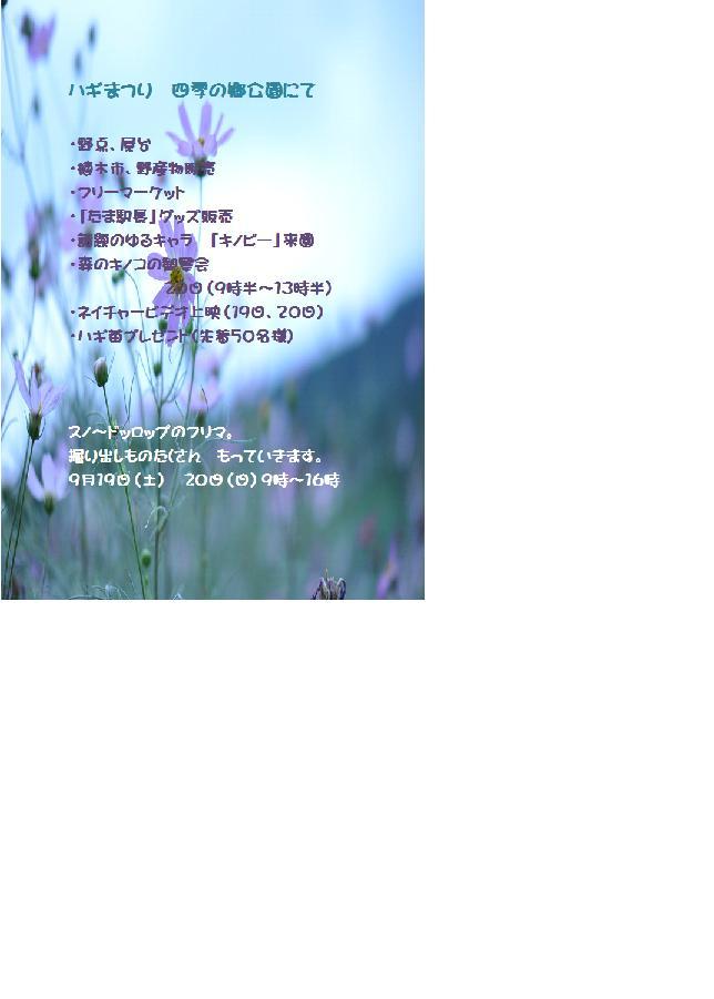f0126705_12534568.jpg