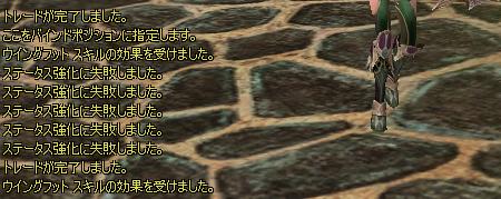 d0128309_20292995.jpg
