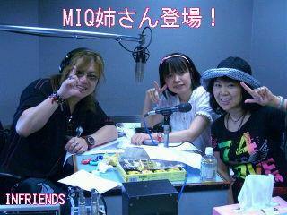 MIQ姉さん登場『くるナイ2』配信中!_b0183113_19321799.jpg