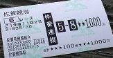 b0036414_116163.jpg