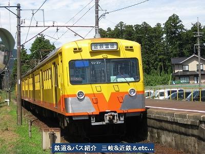 VOL,1181 『長月 三岐鉄道線 Ⅳ』_e0040714_21254280.jpg