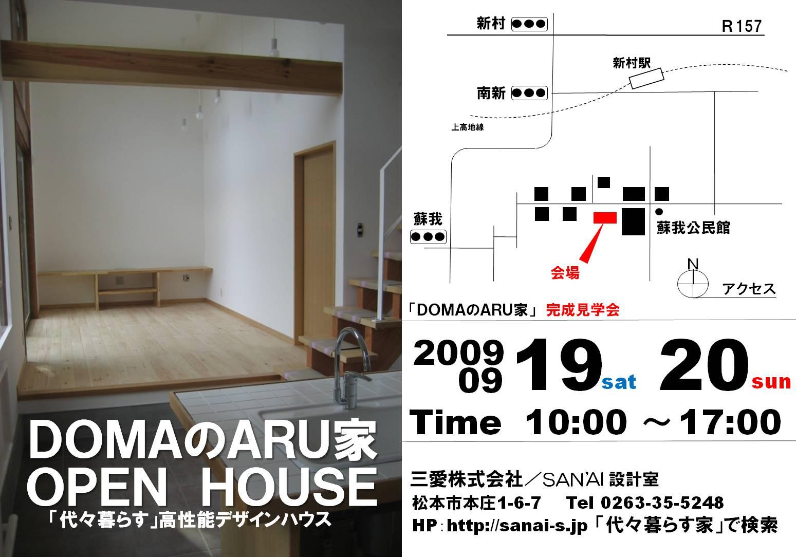 OPEN HOUSE!!_d0105615_18525613.jpg
