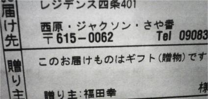 e0023715_20254065.jpg