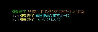 f0152131_0473084.jpg