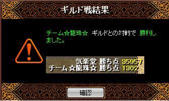 f0152131_0481176.jpg