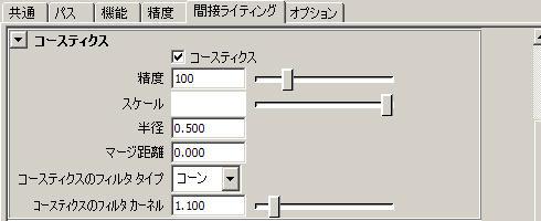 f0161734_16383091.jpg