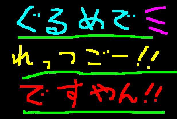 f0056935_20451789.jpg