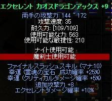 b0184437_0311284.jpg