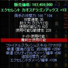 b0184437_035865.jpg
