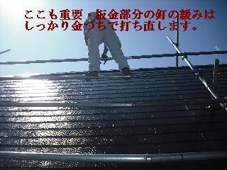f0031037_21193542.jpg