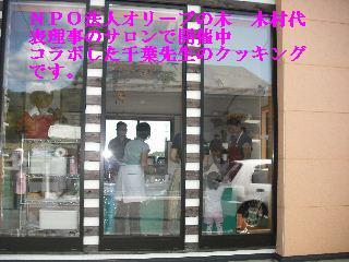 f0031037_21291935.jpg