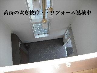 f0031037_21303362.jpg