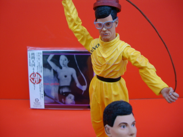 Whip it!!!番外編(堺筋店より)_e0191344_1945462.jpg