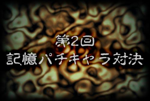 c0133755_074149.jpg