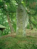 ゚・*:.。. .。.:*・゜゚・平賀城跡゚・*:.。. .。.:*・゜゚・_d0099965_156666.jpg