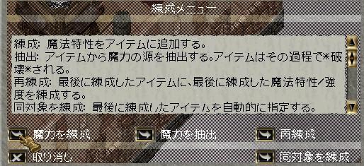 d0097169_1045179.jpg