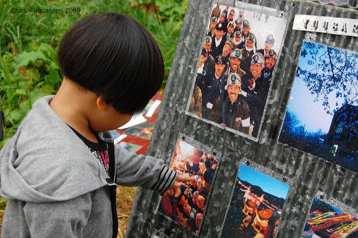 小樽鉄路写真展2009 ~最終日~ 9月13日  _d0140869_23182070.jpg