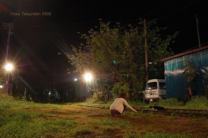 小樽鉄路写真展2009 ~最終日~ 9月13日  _d0140869_2341251.jpg