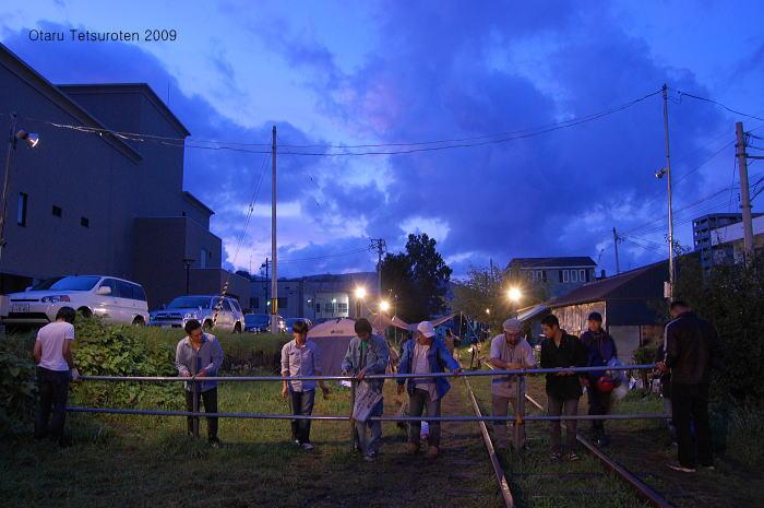 小樽鉄路写真展2009 ~最終日~ 9月13日  _d0140869_23425926.jpg