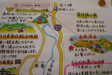 b0053472_2012149.jpg