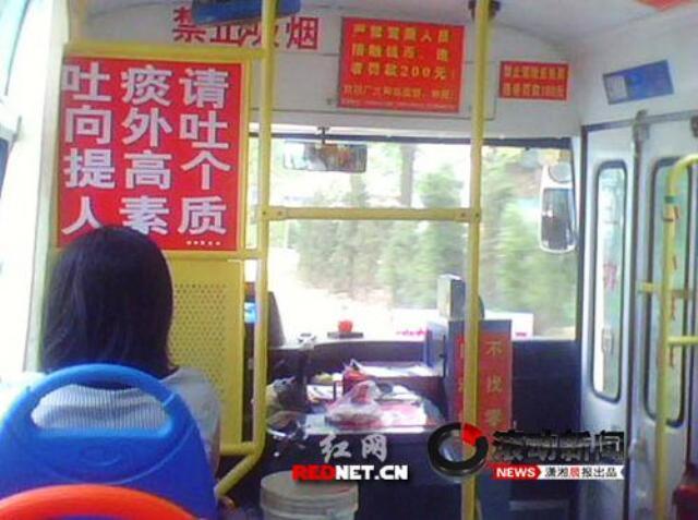 ■たまげたバスの公告_e0094583_2240889.jpg
