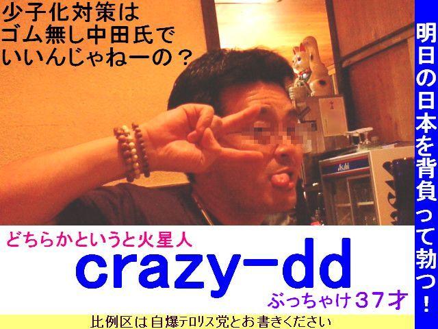 b0094687_22105032.jpg
