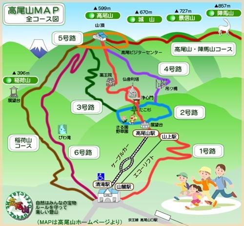 高尾山ウォーキング_c0051105_13375247.jpg