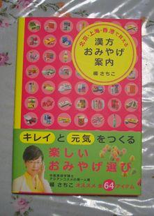 b0117720_20101014.jpg