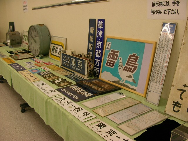 栗東イベント_a0066027_593267.jpg