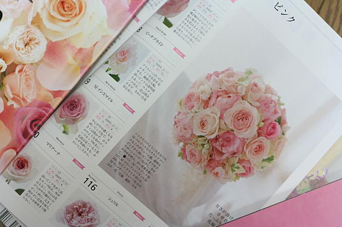 ブーケ メルヘンローズさんのバラ 花時間10月号バラ図鑑_a0042928_2225617.jpg