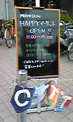 b0180731_15584795.jpg