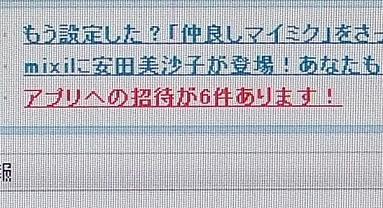 d0074531_1931537.jpg