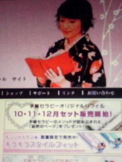 090915 「オリジナル手帳リフィル」10・11・12月セット発売開始!_f0164842_1719670.jpg