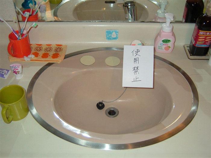 水漏れ_c0110051_9141939.jpg