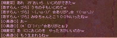 a0099556_19382065.jpg