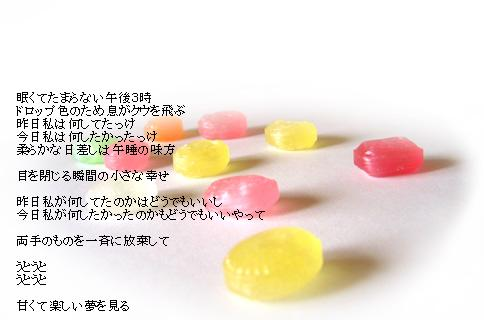 b0165858_20413057.jpg