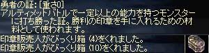 b0048563_17273825.jpg