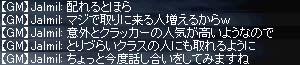 b0048563_21343981.jpg