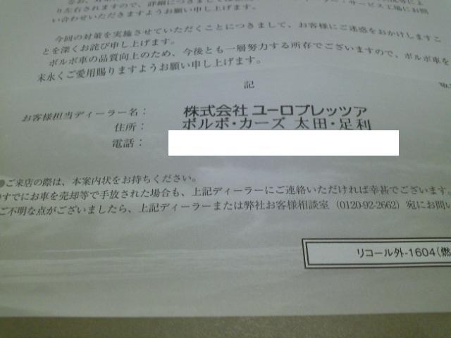 f0042877_18251079.jpg