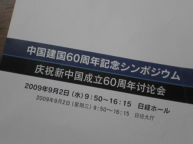 c0069380_14185651.jpg