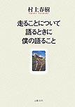 c0160283_8471511.jpg