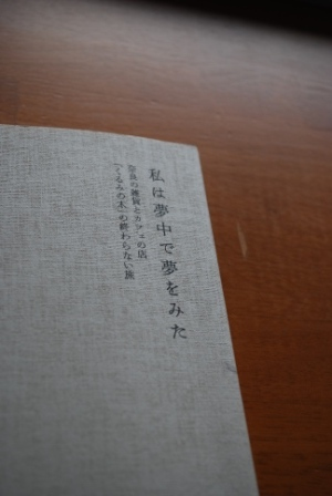 a0133886_192809.jpg