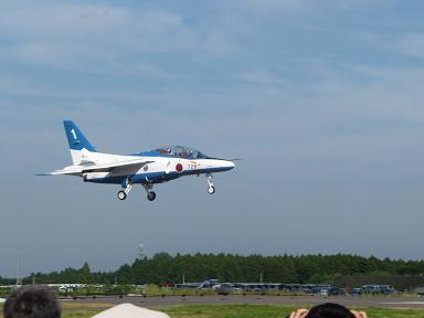 2009 百里基地航空祭に行ってきました。_a0075387_1745696.jpg