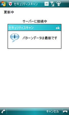 d0015090_1485383.jpg