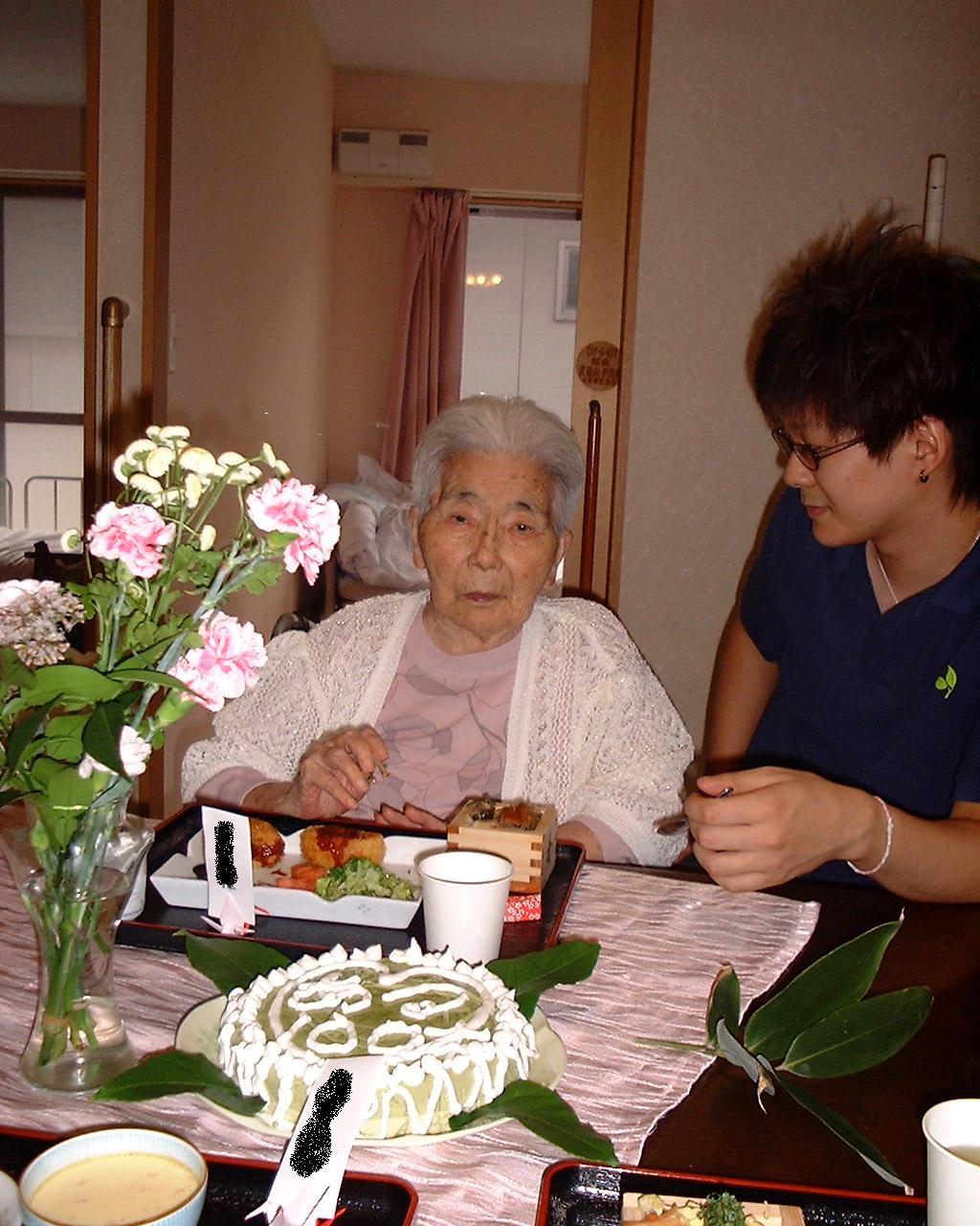 エルダーホームケア鎌倉  敬老会_a0135191_1745135.jpg
