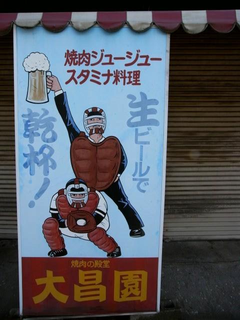 ROUND TRIP ABOUT 1000KILOS TOKYO→TOYAMA VOL2_b0132101_2022784.jpg