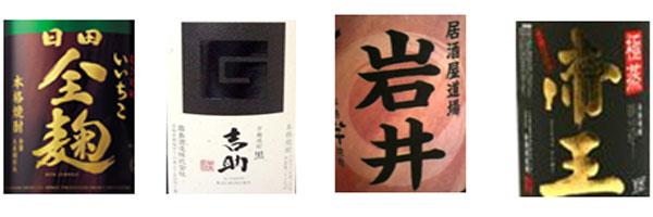 9月16日ComingSoon/岩井編_a0131903_16232246.jpg