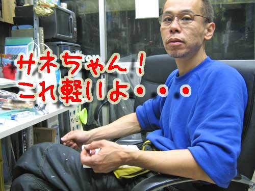 f0174721_058447.jpg