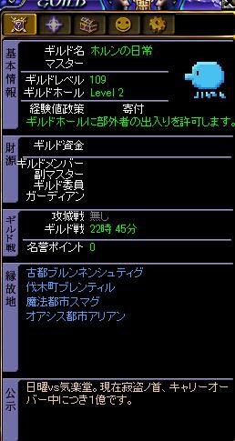 f0152131_1182860.jpg